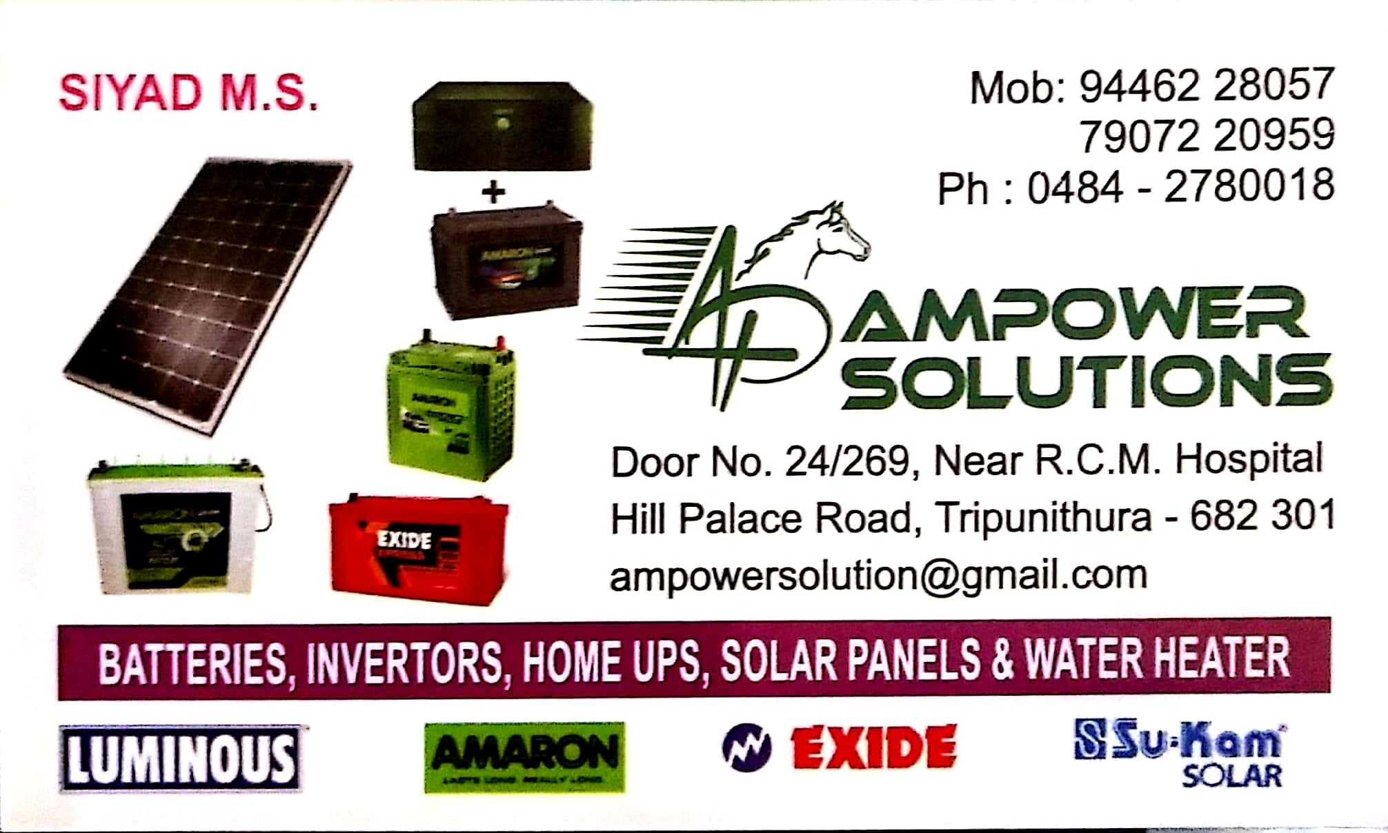 AMPOWER SOLUTIONS, BATTERY & UPS,  service in Thrippunithura, Ernakulam