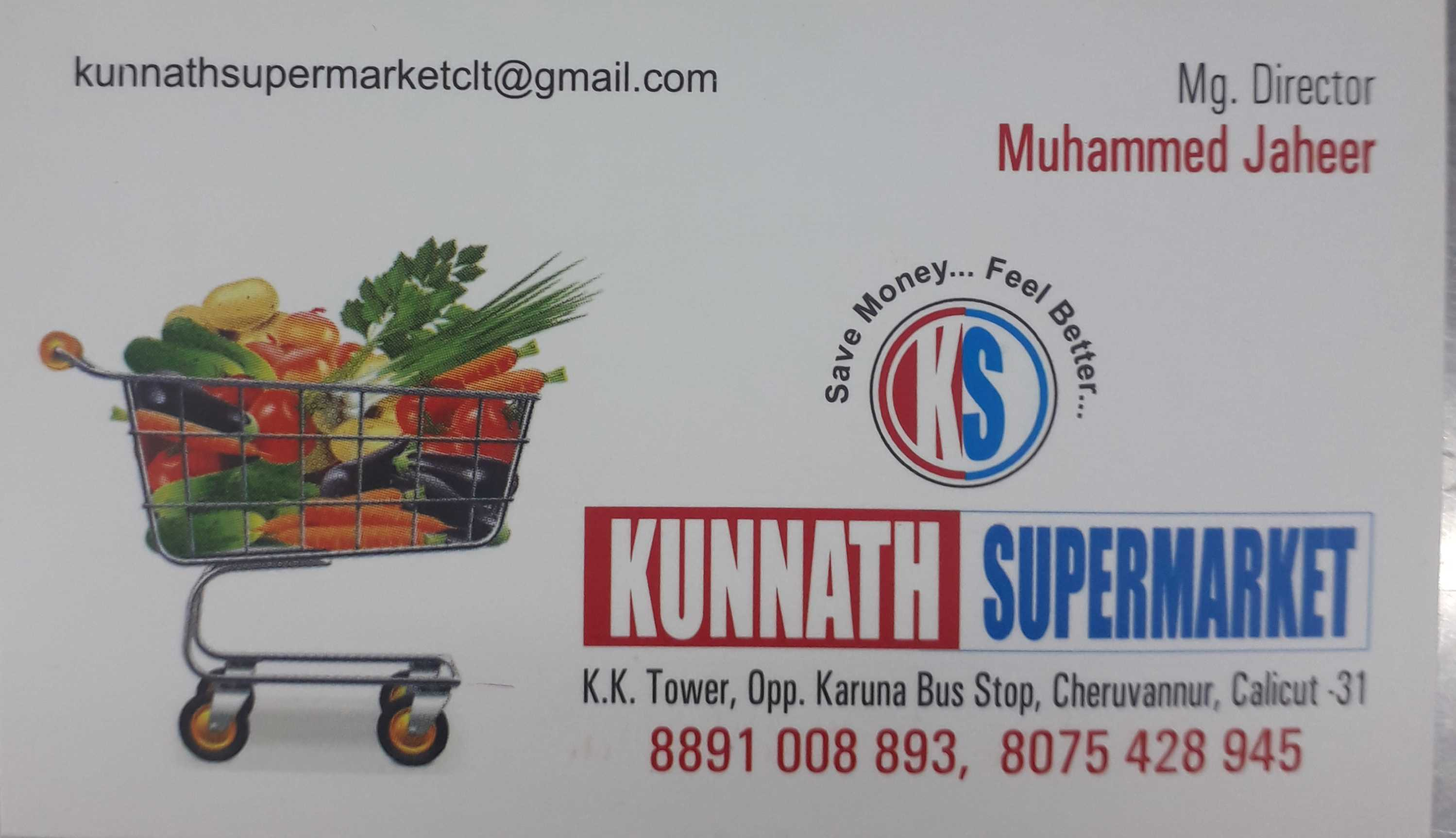 SUPER MARKET SHOP in Cheruvannur, Kozhikode