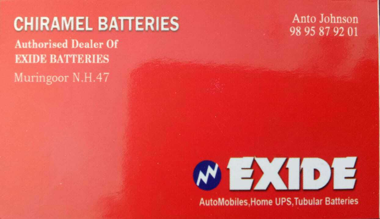 Chiramel batteries, BATTERY & UPS,  service in Chalakudy, Thrissur