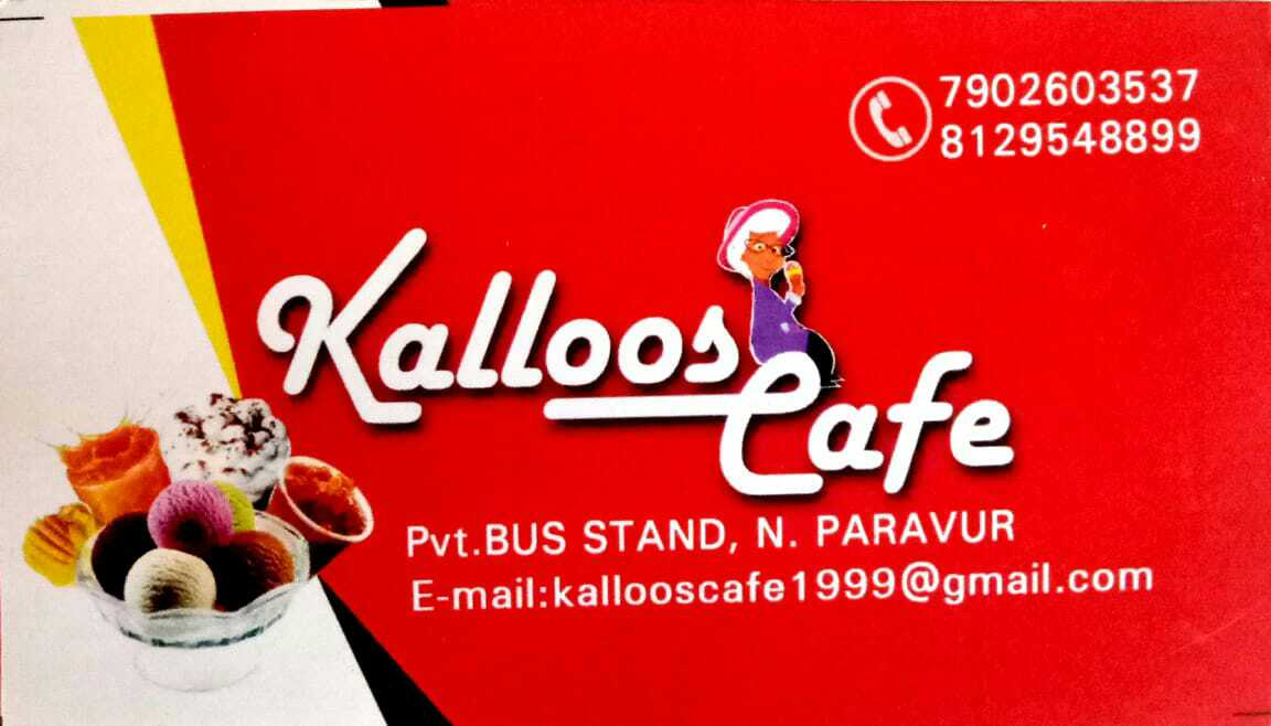 KALLOOS CAFE, JUICE CORNER,  service in North Paravur, Ernakulam