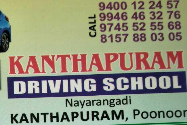 kanthapuram driving school, DRIVING SCHOOL,  service in Poonoor, Kozhikode