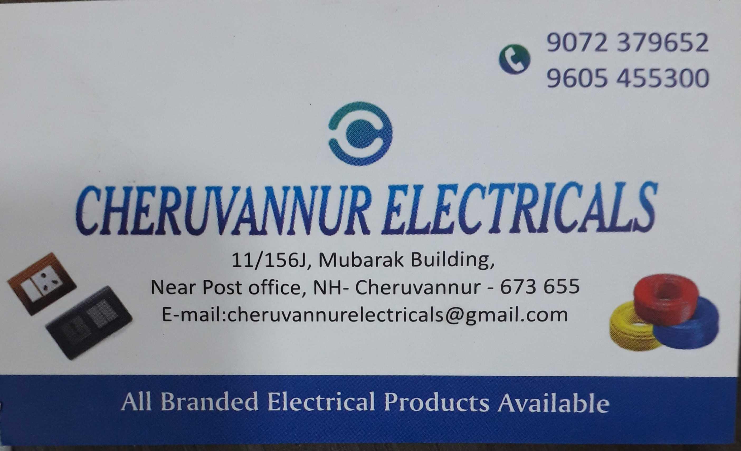 CHERUVANNUR ELECTRICALS, ELECTRICAL / PLUMBING / PUMP SETS,  service in Cheruvannur, Kozhikode