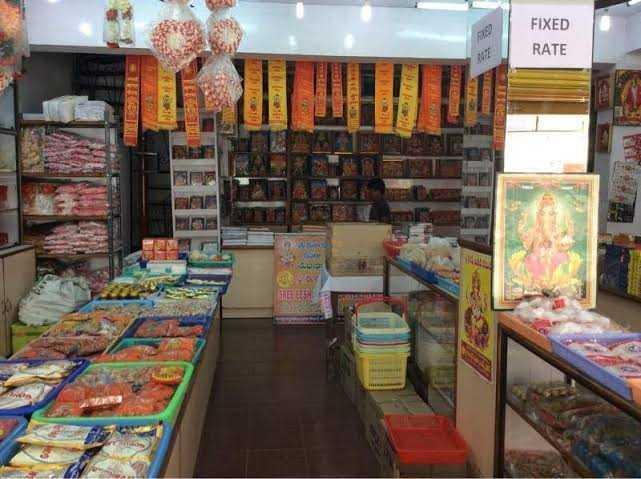 Parameswara pooja stores, POOJA STORE,  service in Kodungallur, Thrissur