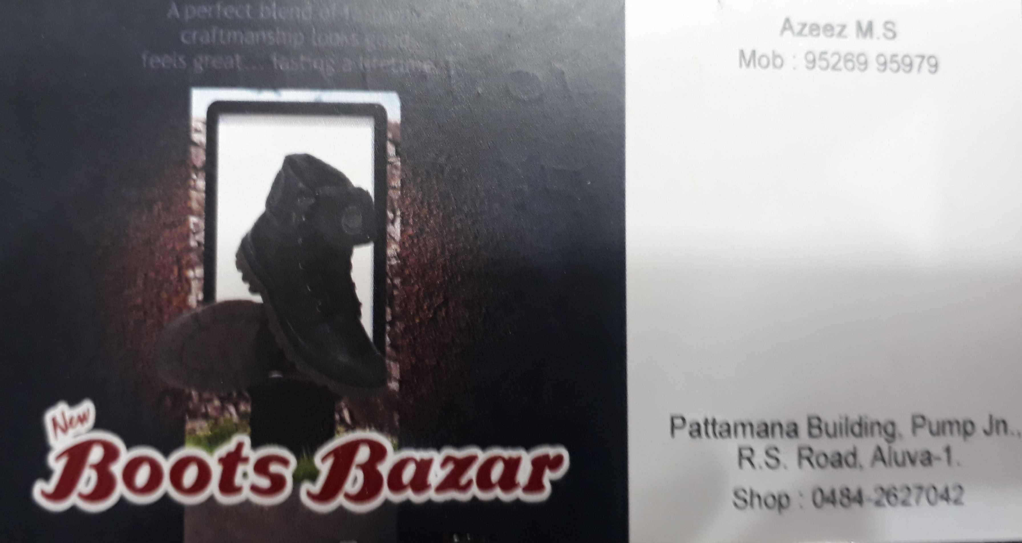Boots Bazar, FOOTWEAR SHOP,  service in Aluva, Ernakulam