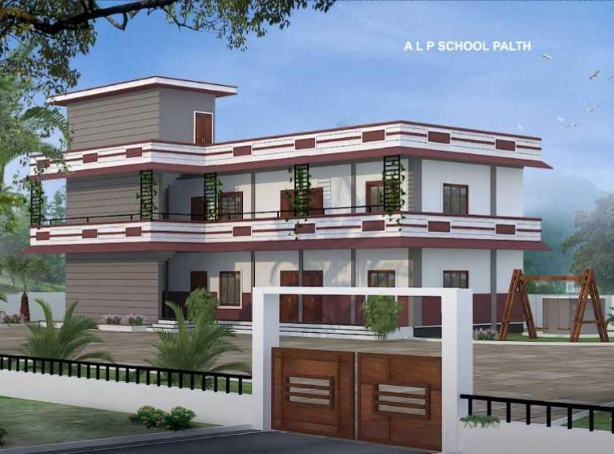 ALP SCHOOL PALATH, SCHOOL,  service in Palath, Kozhikode