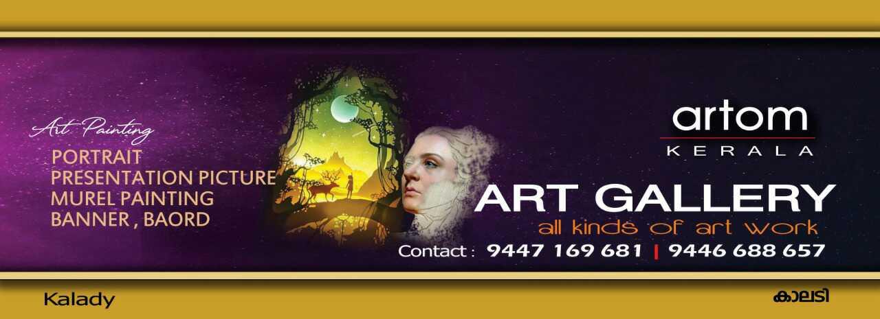 ARTOM KERALA Art Gallery, ART & CRAFT,  service in Kalady, Ernakulam