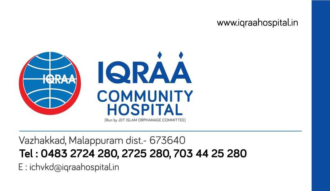IQRAA COMMUNITY HOSPITAL, ALLOPATHY HOSPITAL,  service in Kondotty, Malappuram