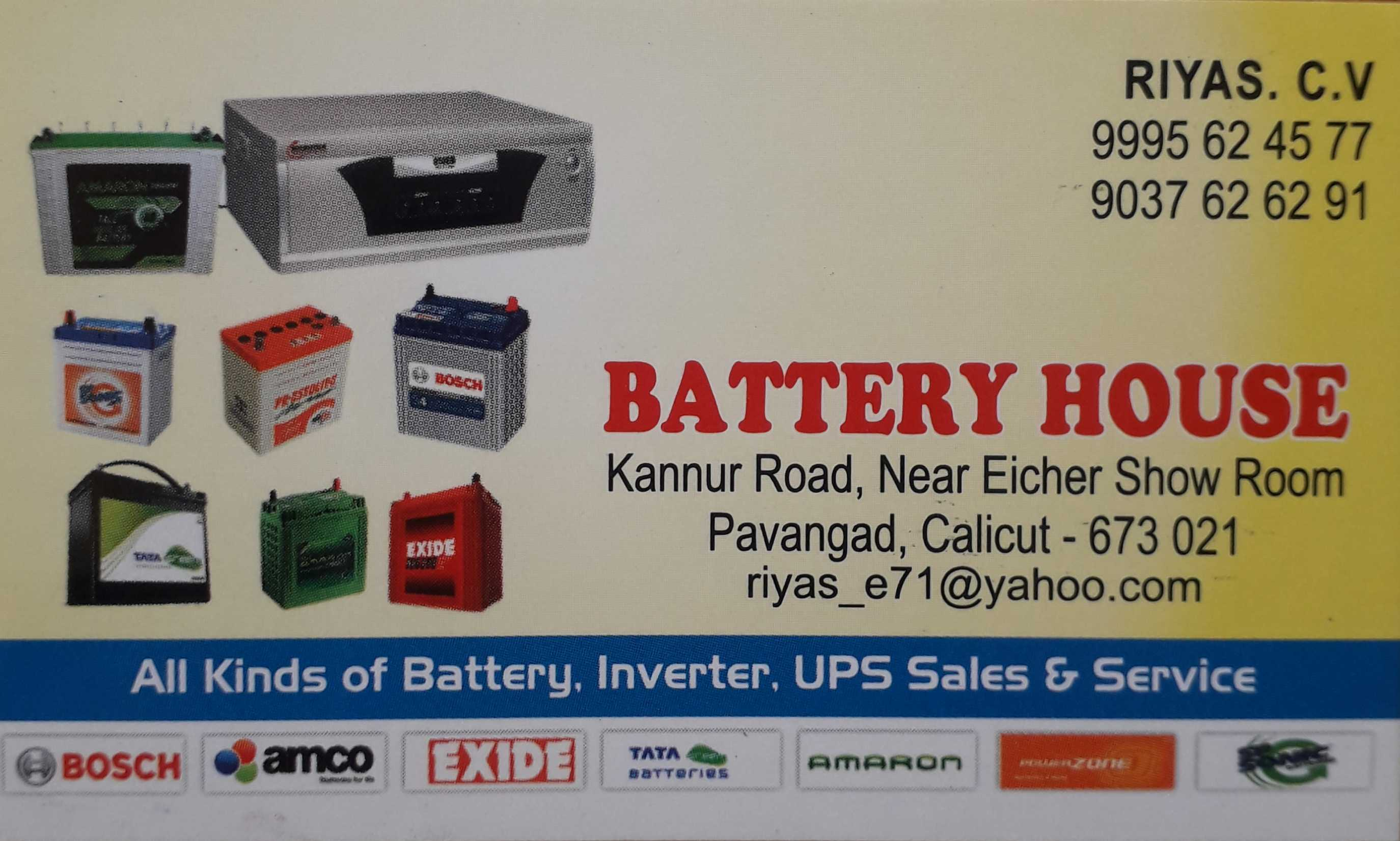 BATTERY HOUSE, BATTERY & UPS,  service in Pavangad, Kozhikode