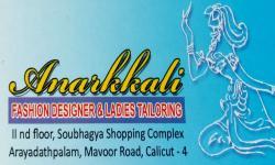 Anarkkali, TAILORS,  service in Kozhikode Town, Kozhikode