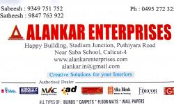 ALANKAR ENTERPRISES, INTERIOR & ARCHITECTURE,  service in Kozhikode Town, Kozhikode