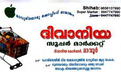 Divaniya Super Market, SUPER MARKET,  service in Mavoor, Kozhikode