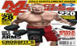 MUSCLE & FITNESS, GYM ACCESSORIES,  service in Kozhikode Town, Kozhikode