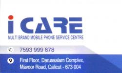 iCARE, MOBILE REPAIR & SERVICES,  service in Kozhikode Town, Kozhikode
