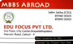 EDU FOCUS PVT LTD, PROFFESSIONAL STUDIES,  service in Kozhikode Town, Kozhikode
