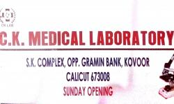 C.K.MEDICAL LABORATARY, LABORATORY,  service in Kovoor, Kozhikode