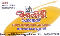 AMBILI PHOTOS, STUDIO & VIDEO EDITING,  service in Thamarassery, Kozhikode