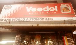 Spare World Automobils, LUBES AND SPARE PARTS,  service in Kovoor, Kozhikode