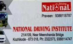 National Driving School, DRIVING SCHOOL,  service in Kadalundi, Kozhikode