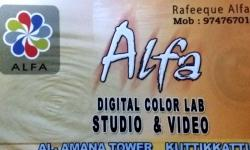 ALFA Digital Studio, STUDIO & VIDEO EDITING,  service in Kuttikkattoor, Kozhikode