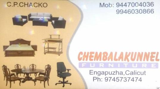 CHEMBALAKUNNEL, FURNITURE SHOP,  service in Engapuzha, Kozhikode