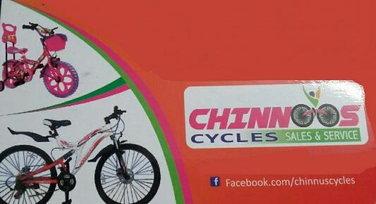 CHINNOOS CYCLES, CYCLE SHOP,  service in Engapuzha, Kozhikode