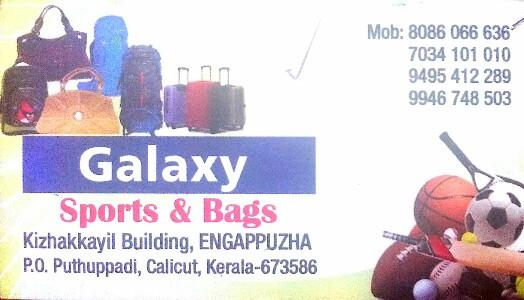 GALAXY SPORT AND BAGS, BAGS SHOP,  service in Engapuzha, Kozhikode