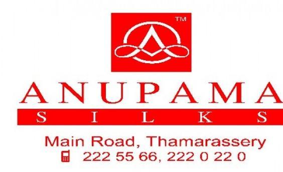 ANUPAMA SILKS, WEDDING CENTRE,  service in Thamarassery, Kozhikode