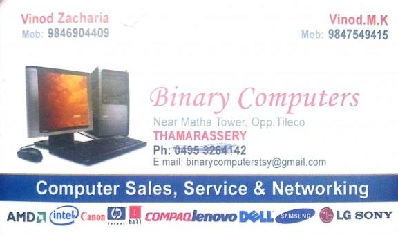 BINARY COMPUTERS, LAPTOP & COMPUTER SERVICES,  service in Thamarassery, Kozhikode