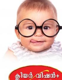 CLEAR  VISION PLUS, OPTICAL SHOP,  service in Balussery, Kozhikode