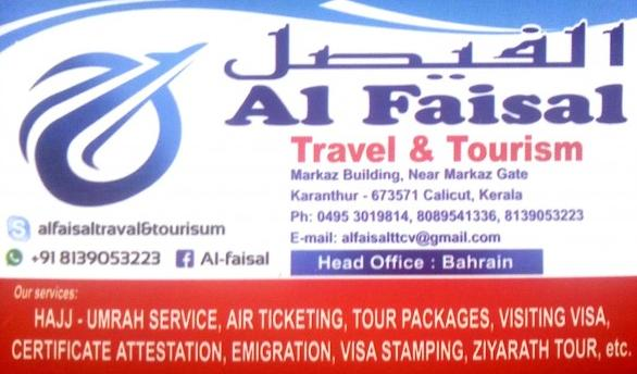 AL FAISAL, TOURS & TRAVELS,  service in Kunnamangalam, Kozhikode