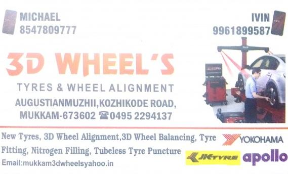 3D WHEELS, TYRE & PUNCTURE SHOP,  service in Mukkam, Kozhikode