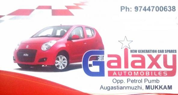 GALAXY Auto Mobiles, LUBES AND SPARE PARTS,  service in Mukkam, Kozhikode