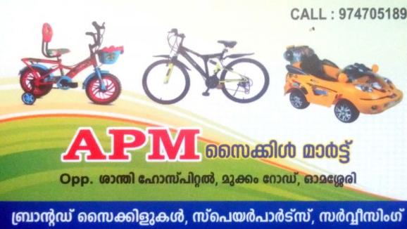 APM CYCLE MART, CYCLE SHOP,  service in Omassery, Kozhikode