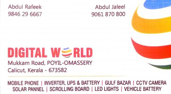 DIGITAL WORLD, ELECTRONICS,  service in Omassery, Kozhikode