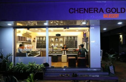 CHENERA GOLD, JEWELLERY,  service in Balussery, Kozhikode