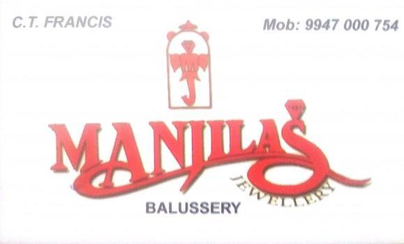 MANJILAS JEWELLERY, JEWELLERY,  service in Balussery, Kozhikode