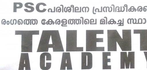 TALENT ACADEMY, PSC COACHING CENTRE,  service in Balussery, Kozhikode