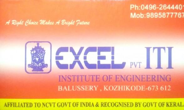 EXCEL pvt ITI, ITI INSTITUTION,  service in Balussery, Kozhikode