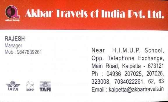 Akbar Travels of India Pvt Ltd, TOURS & TRAVELS,  service in Kalpetta, Wayanad