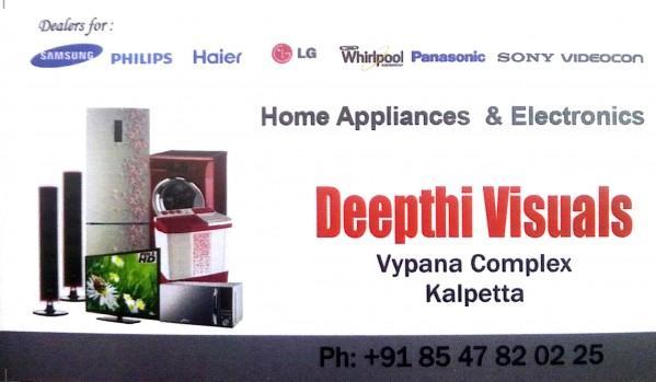 DEEPTHI VISUALS, HOME APPLIANCES,  service in Kalpetta, Wayanad