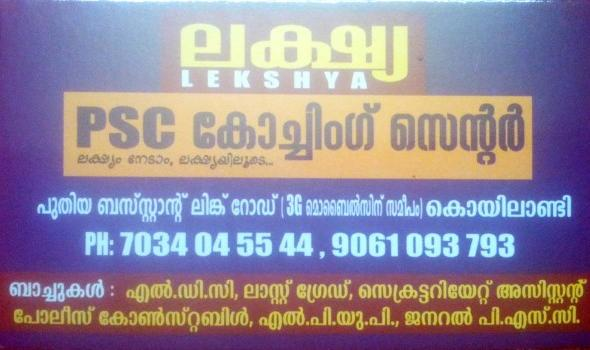 LEKSHYA, PSC COACHING CENTRE,  service in Koylandy, Kozhikode