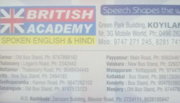 BRITISH ACADEMY, SPOKEN ENGLISH/IELTS,  service in Koylandy, Kozhikode