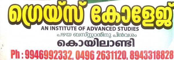 GRACE COLLEGE, COLLEGE,  service in Koylandy, Kozhikode