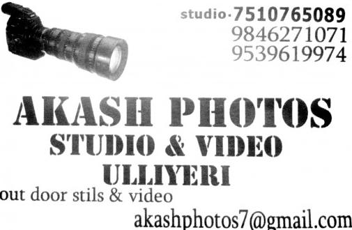 AKASH PHOTOS, STUDIO & VIDEO EDITING,  service in Ulliyeri, Kozhikode