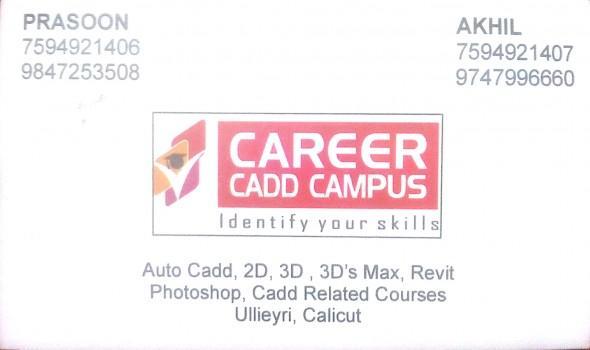 CAREER CADD CAMPUS, COMPUTER TRAINING,  service in Ulliyeri, Kozhikode