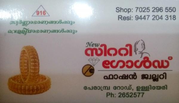 CITY GOLD, JEWELLERY,  service in Ulliyeri, Kozhikode