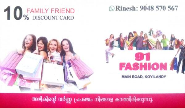 91 FASHION, TEXTILES,  service in Koylandy, Kozhikode