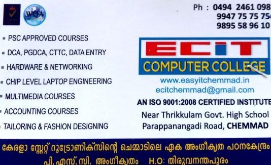 ECIT COMPUTER COLLEGE, COMPUTER TRAINING,  service in Chemmad, Malappuram