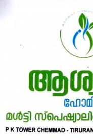 ASHWAS HOMEOPATHY Multi Speciality Clinic, HOMEOPATHY HOSPITAL,  service in Chemmad, Malappuram