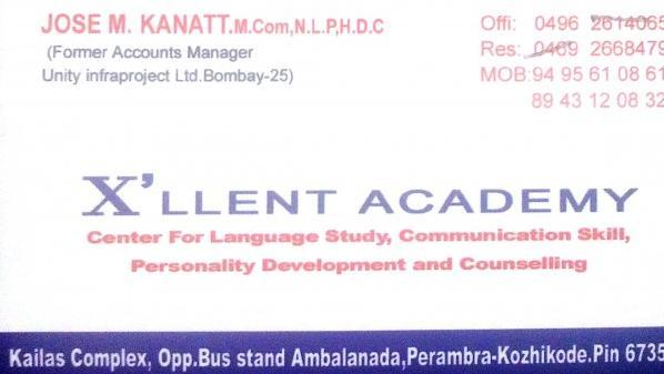 XLLENT ACADEMY, SPOKEN ENGLISH/IELTS,  service in perambra, Kozhikode